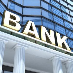 Банки Барыбино