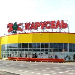 Гипермаркеты Барыбино