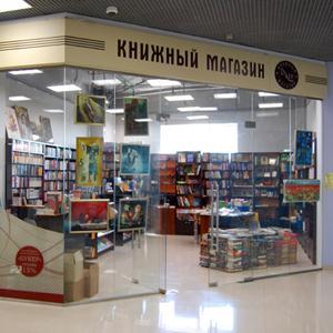 Книжные магазины Барыбино