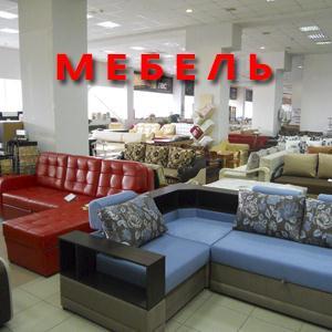 Магазины мебели Барыбино