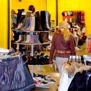 Магазины одежды и обуви Барыбино