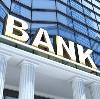 Банки в Барыбино