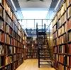 Библиотеки в Барыбино