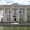 Дворцы и дома культуры в Барыбино