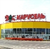 Гипермаркеты в Барыбино