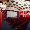 Кинотеатры в Барыбино