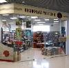 Книжные магазины в Барыбино