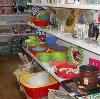 Магазины хозтоваров в Барыбино