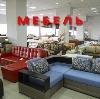 Магазины мебели в Барыбино