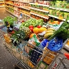 Магазины продуктов в Барыбино