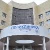 Поликлиники в Барыбино