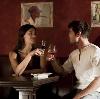Рестораны, кафе, бары в Барыбино