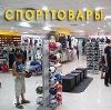 Спортивные магазины в Барыбино