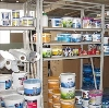 Строительные магазины в Барыбино