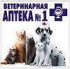 Ветеринарные аптеки в Барыбино