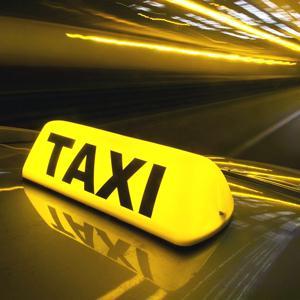 Такси Барыбино